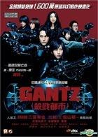 Gantz (DVD) (English Subtitled) (Single Disc Edition) (Hong Kong Version)