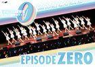 Hello Pro Kenshusei 2021 Hatsu Solo Live Episode Zero  (Japan Version)