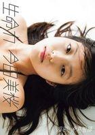 Imada Mio First Photo Book 'Seimeiryoku'