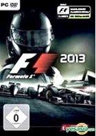 F1 赛车 2013 (亚洲英文版) (DVD 版)