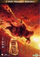西游记三部曲 (DVD) (香港版)