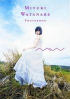 Miyuki Watanabe Photobook 'MW'