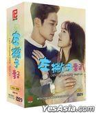 左撇子妻子 (2019) (DVD) (1-103集) (完) (韩/国语配音) (中英文字幕) (KBS剧集) (新加坡版)