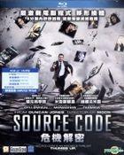 Source Code (2011) (Blu-ray+DVD) (Hong Kong Version)