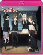 K-On! - Movie (Blu-ray) (First Press Limited Edition) (Japan Version)