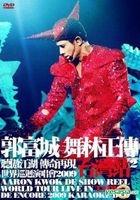 Aaron Kwok De Show Reel World Tour Live In Taiwan De Encore 2009 Karaoke (3DVD)