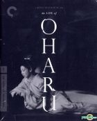 The Life Of Oharu (1952) (Blu-ray) (The Criterion Collection) (US Version)