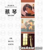 蔡琴 3 in 1 (3CD)