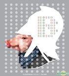 Clazziquai Project Vol. 6 - Blink