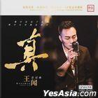 Zhen . Wang Wen 1 - Forget Him (Vinyl LP) (China Version)