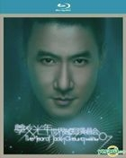 The Year Of Jacky Cheung World Tour 07 - Hong Kong (Blu-ray)