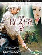 The Hidden Blade (US Version)
