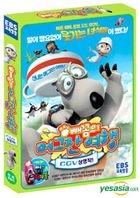 Backkom Mug Travel (DVD) (Korea Version)