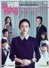 The Mystery Housemaid (2013) (DVD) (Ep. 1-20) (End) (Multi-audio) (SBS TV Drama) (Taiwan Version)