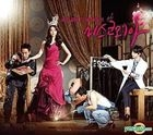 Miss Korea OST (MBC TV Drama) (China Version)
