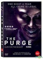 The Purge (DVD) (Korea Version)
