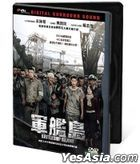 The Battleship Island (2017) (DVD) (Hong Kong Version) (Give-away Version)