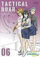 Tactical Roar 6 (Japan Version)