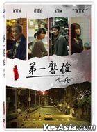 The Roar (DVD) (Taiwan Version)