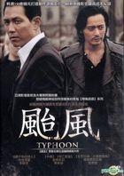 Typhoon (DVD) (English Subtitled) (Taiwan Version)