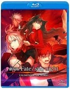 Fate / Stay Night - Movie: Unlimited Blade Works (Blu-ray) (Japan Version)