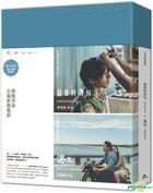 The Last Verse & Upstream (2017) (Blu-ray + DVD) (PTS Originals) (Taiwan Version)