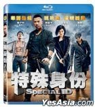 Special ID (2013) (Blu-ray) (Taiwan Version)