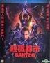 Gantz: O (2016) (Blu-ray) (English Subtitled) (Hong Kong Version)