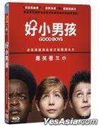 Good Boys (2019) (Blu-ray) (Taiwan Version)