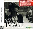 Image (ALBUM+DVD)(Hong Kong Version)