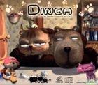Dinga (VCD) (Hong Kong Version)