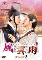 Kingmaker: The Change of Destiny (DVD) (Set 2) (Japan Version)