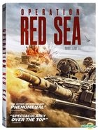Operation Red Sea (2018) (DVD) (US Version)