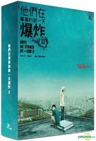 Days We Stared at the Sun II (2017) (DVD) (Ep.1-6) (End) (PTS TV Drama) (Taiwan Version)