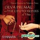 Deva Premal &The Gyuto Monks : Tibetan Mantras for Turbulent Times (Korea Version)