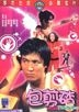 Melody Of Love (Hong Kong Version)