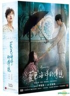 The Legend of the Blue Sea (2016) (DVD) (Ep.1-20) (End) (Multi-audio) (SBS TV Drama) (Taiwan Version)