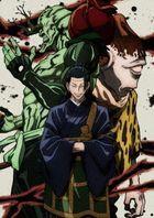 Jujutsu Kaisen Vol.8 (DVD) (Japan Version)