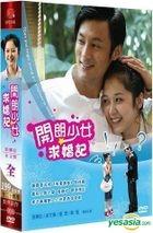 Good Morning Shanghai (DVD) (Ep.1-24) (End) (Taiwan Version)