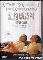 Front Cover (2015) (DVD) (Hong Kong Version)