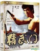 Fist of Fury (1972) (Blu-ray) (4K Ultra-HD Remastered Edition) (Hong Kong Version)