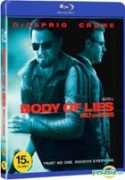 Body of Lies (Blu-ray) (Korea Version)