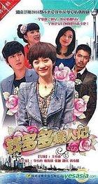 Qian Duo Duo Jia Ren Ji (H-DVD) (End) (China Version)