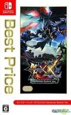 Monster Hunter XX Nintendo Switch Ver. (廉价版) (日本版)
