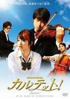 Quartet! (DVD) (Japan Version)
