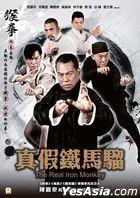 The Real Iron Monkey (2014) (DVD) (Hong Kong Version)