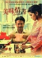 The Lunchbox (2013) (DVD) (Taiwan Version)