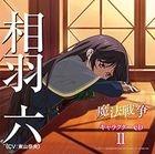TV Anime Mahou Sensou Character CD II (Japan Version)