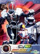 Masked Rider 555 (DVD) (Vol.5) (Hong Kong Version)