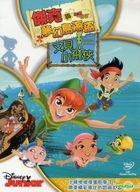 Jake & The Never Land Pirates: Peter Pan Returns (DVD) (Taiwan Version)